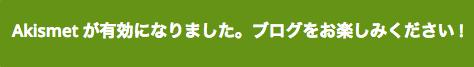 スクリーンショット 2015-12-17 16.42.58