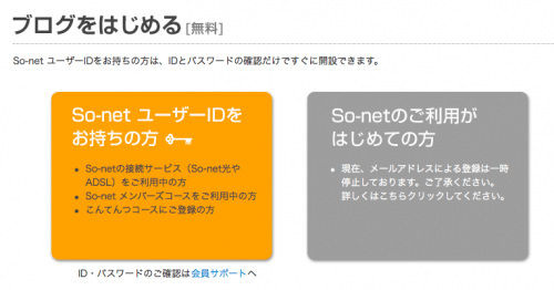 スクリーンショット 2015-12-12 0.12.53