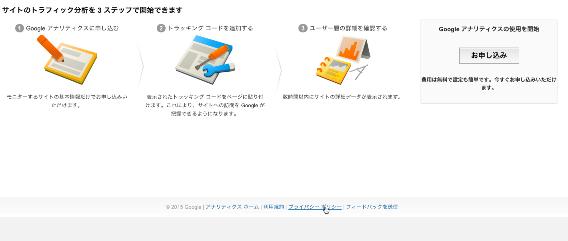 スクリーンショット 2015-12-16 0.31.14