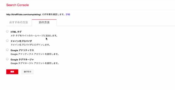 スクリーンショット 2016-01-01 20.10.30