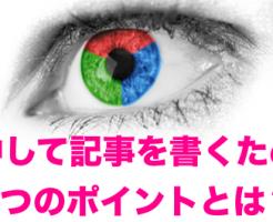 スクリーンショット 2015-12-31 3.45.48