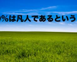 スクリーンショット 2016-01-15 11.30.58