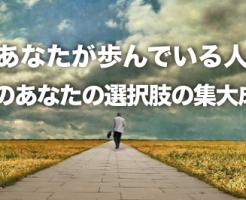スクリーンショット 2016-01-10 0.57.38
