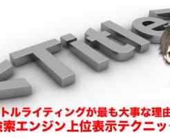 スクリーンショット 2015-12-28 0.49.24
