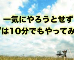 スクリーンショット 2016-01-15 20.18.52