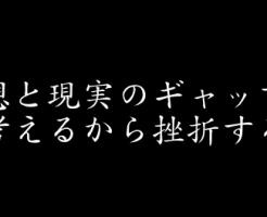 スクリーンショット 2016-01-10 2.56.03