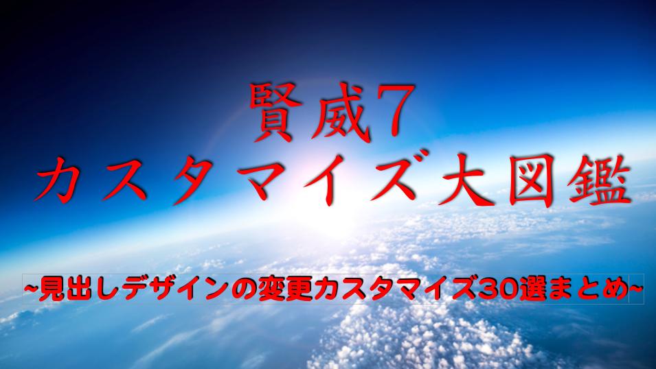 スクリーンショット 2016-02-13 0.20.28