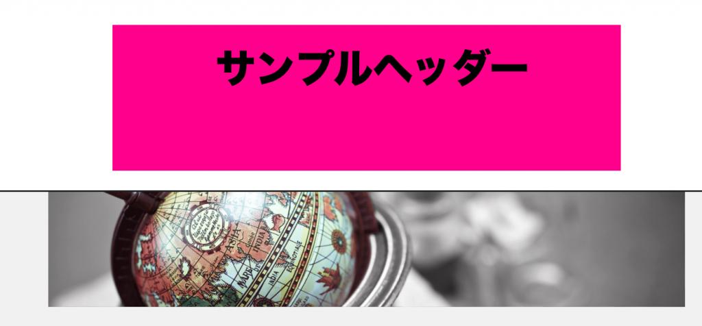 スクリーンショット 2016-02-08 12.18.23