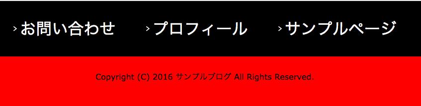 スクリーンショット 2016-03-15 16.22.39