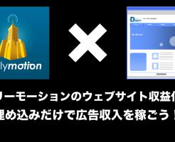 スクリーンショット 2016-03-01 10.55.51