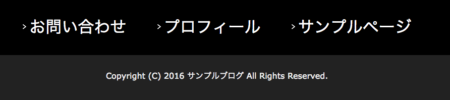 スクリーンショット 2016-03-15 16.13.19