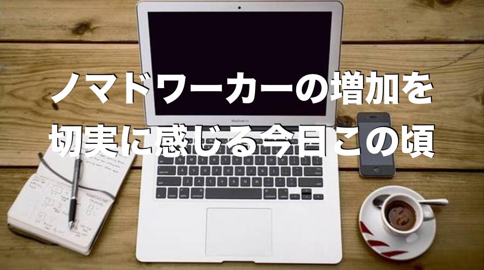 スクリーンショット 2016-03-04 16.01.25