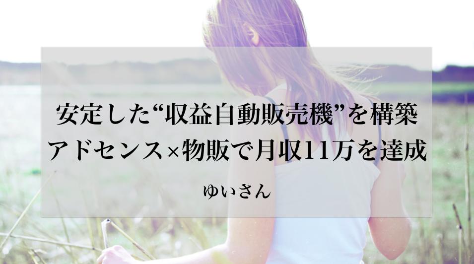 スクリーンショット 2016-09-01 1.46.26