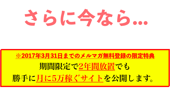 スクリーンショット 2017-01-19 18.25.36