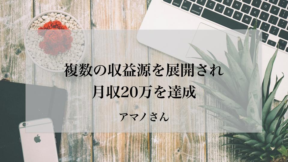 スクリーンショット 2017-02-01 13.05.54