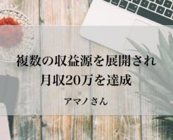 スクリーンショット 2017-02-01 13.08.11