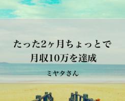 スクリーンショット 2017-03-04 21.58.41