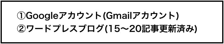 スクリーンショット-2017-04-05-19.37.15
