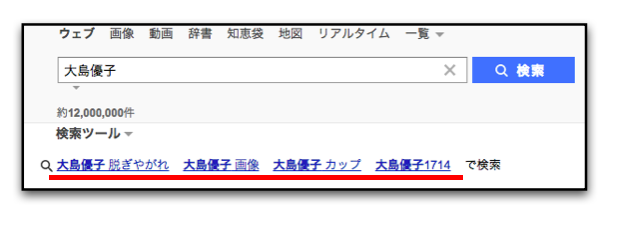 スクリーンショット 2016-01-26 0.34.28
