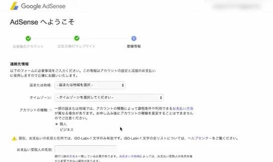 スクリーンショット 2016-01-03 15.09.33