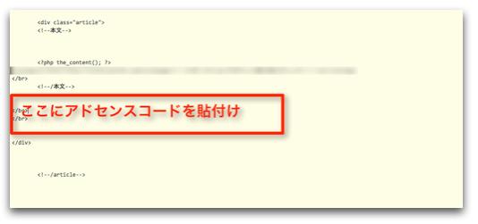 スクリーンショット 2016-01-25 8.51.58