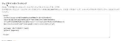 スクリーンショット 2015-12-16 0.32.49