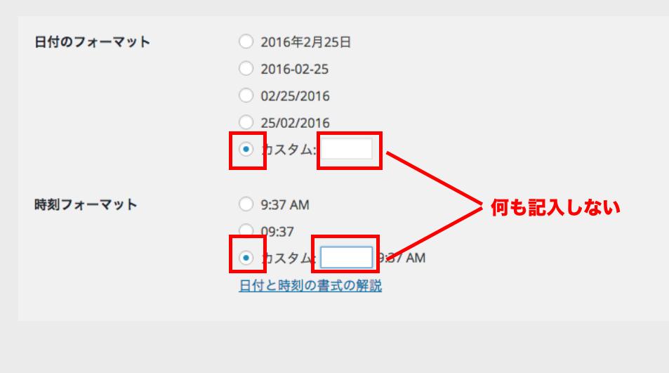 スクリーンショット 2016-02-25 9.41.24