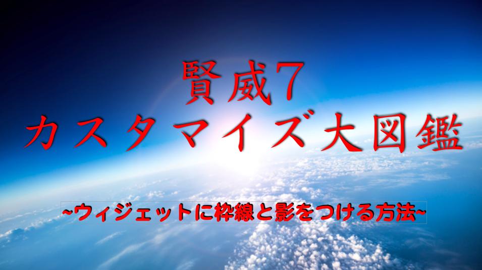 スクリーンショット 2016-02-08 11.25.53