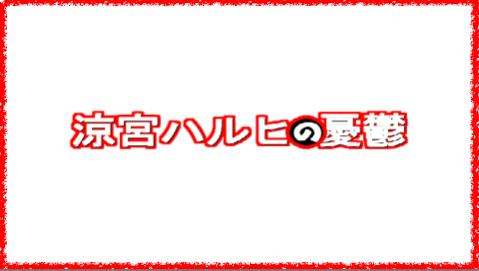スクリーンショット 2016-02-12 15.59.19