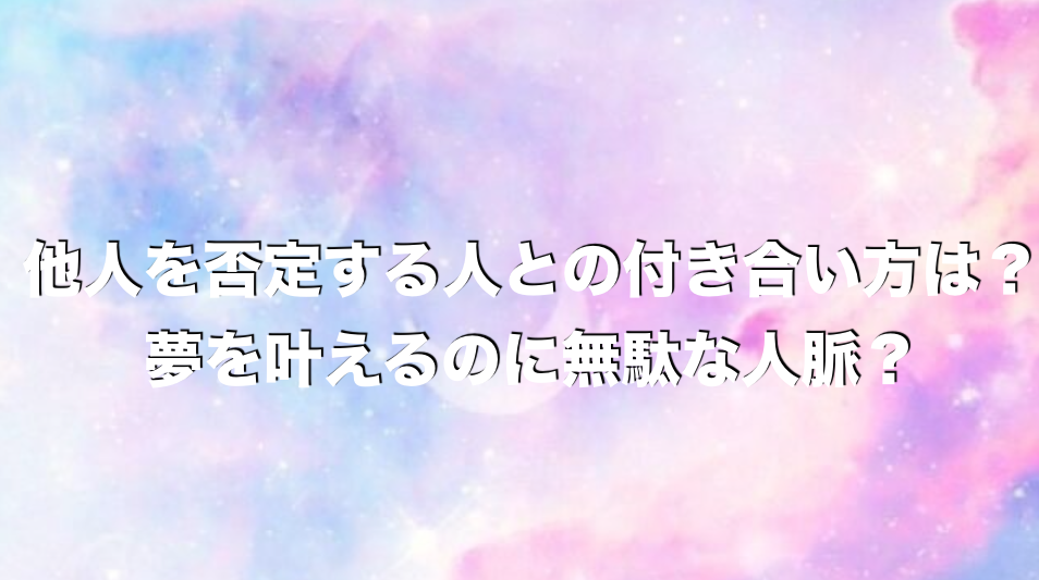 スクリーンショット 2016-04-07 10.26.46