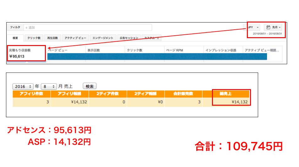 スクリーンショット 2016-09-01 0.16.16